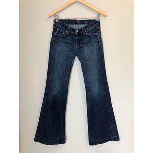 Citizens of humanity DOJO jeans